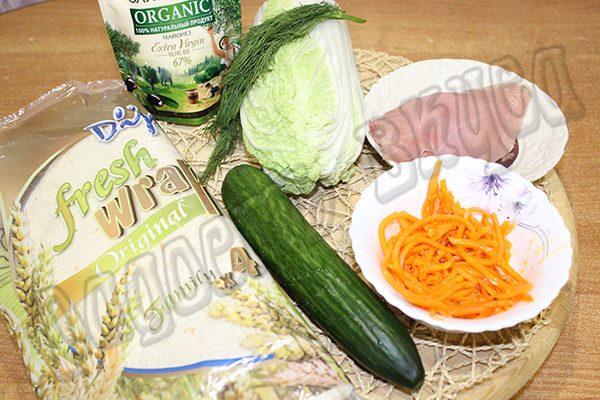 Вкусная закуска из лаваша с курицей и овощами