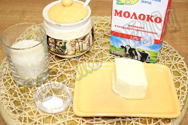 Рисовая каша на молоке в мультиварке