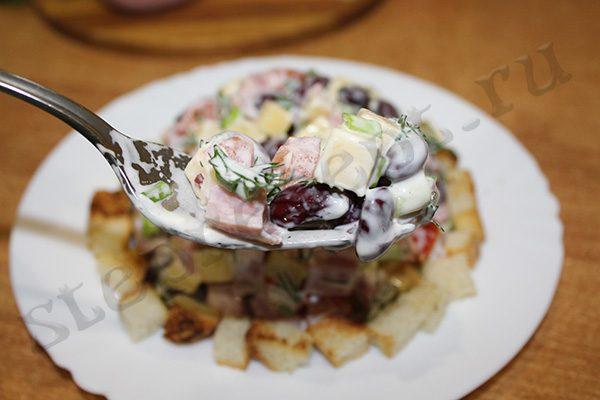 Салат с красной фасолью, ветчиной и сухариками