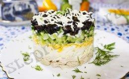 Салат «Нежность» с курицей и черносливом