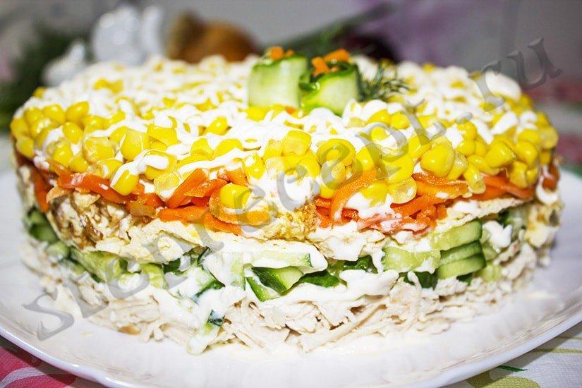 Салат «Солнышко на столе»