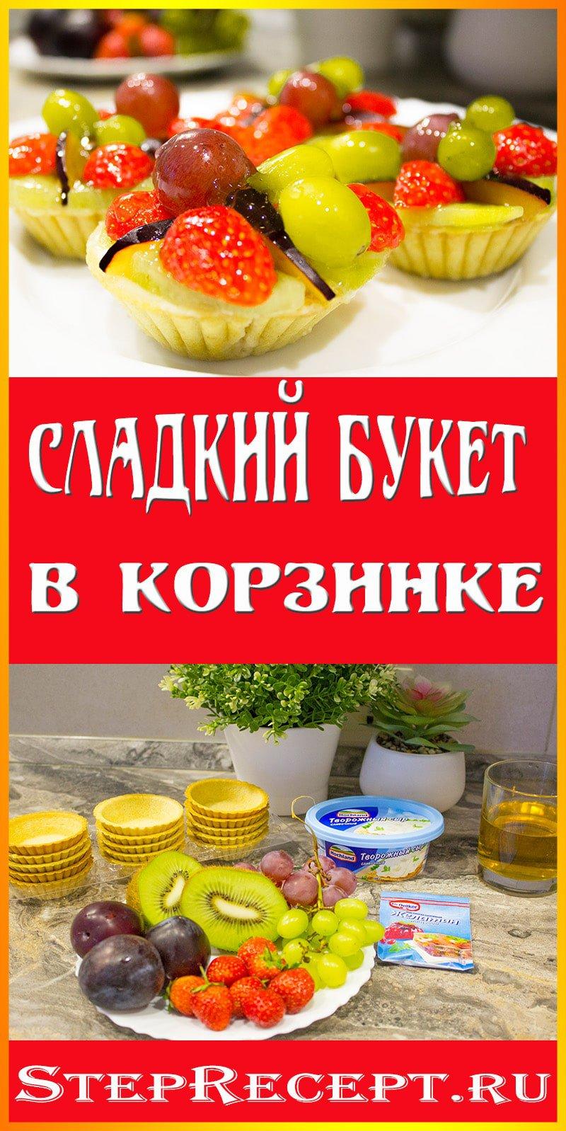 закуски на день рождения ребенка