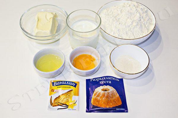 рецепт печенья на кефире в домашних условиях