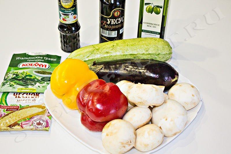 маринованные овощи для гриля