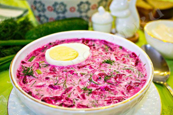суп свекольник холодный рецепт пошаговый