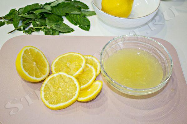 лимонад в домашних условиях рецепт с лимоном