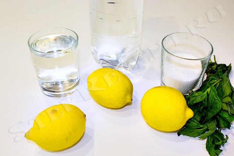 лимонад из сока лимона и минералки